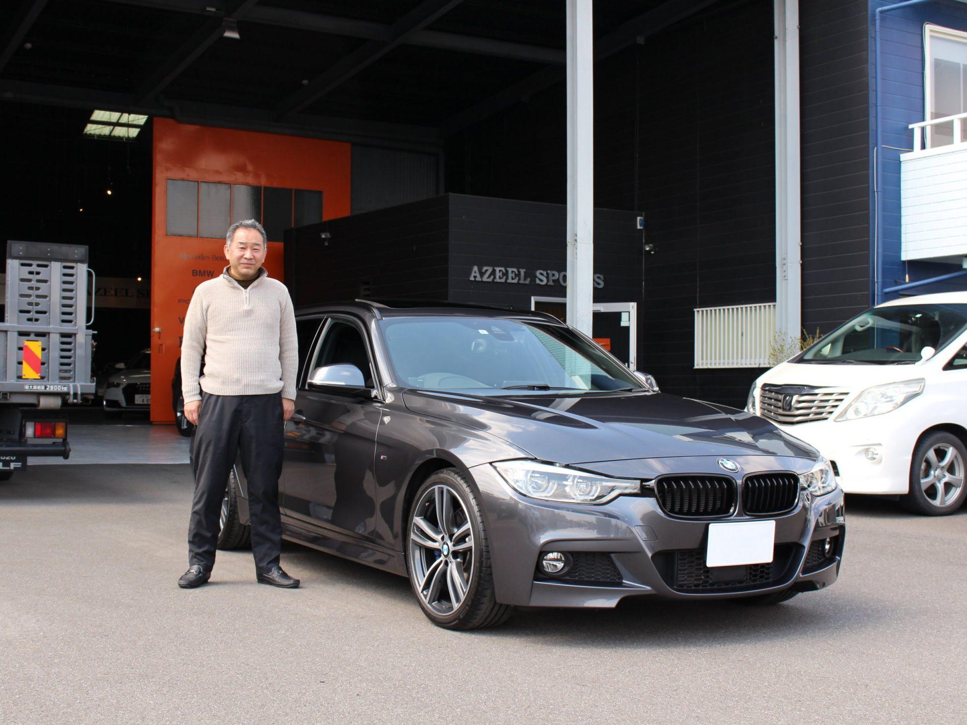 BMW 320dツーリング Mスポーツ ファストトラックPKG